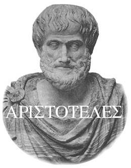 """Busto de Aristóteles com o seu nome escrito em grego. Ética, política e Poética – """"Ciências Práticas"""" em Aristóteles"""